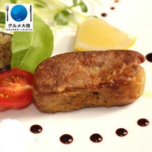 冷凍 フォアグラ スライス M 60g (2枚入)] 本場 フランス産 【冷凍品】