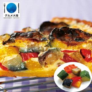 業務用 冷凍野菜ミックス たっぷり2.5kg(500g×5パック)   冷凍野菜 備蓄