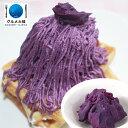 [ むらさき芋 ペースト 1kg] 芋 スイーツ いも イモ 紫芋 お菓子 業務用 個包装 大量 手作り ギフト 大容量 たっぷり …