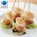 カクテルブリニ 30枚    フランス料理 フランス 手土産 パンケーキ ホットケーキ 冷凍 グルメ ギフト パン 冷凍食…