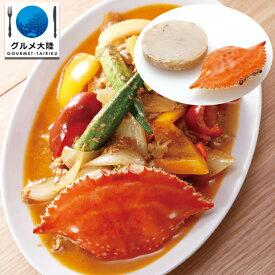 [ 渡り蟹 ミート ポーション 50g (殻付) ] ワタリガニ わたりがに カニ 蟹 パスタ グラタン 冷凍 料理 食品 食材 材料 甲羅 渡り蟹 身 パーティー レストラン ホテル