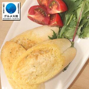冷凍ガーリックトースト 1ケース(17g*10ヶ)×20パック