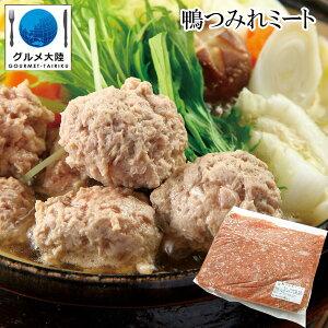 [ 国産鴨つみれミート 1kg ]タイ産鴨肉使用 つみれ チェリバレー 鍋 お正月 【冷凍品】