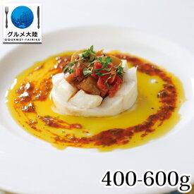 スズキフィレ Lサイズ400〜600g 台湾産 生食 刺身用 スズキ 冷凍 魚 ポワレ アクアパッツァ パエリア