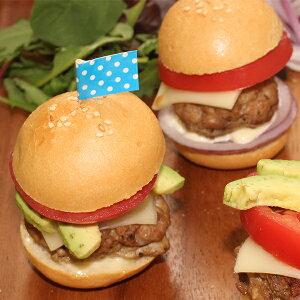 冷凍ミニバンズ 10個×30パック   ポッキリ 冷凍 パン ハンバーガー バンズ ミニバーガー バーガー ホームパーティ オードブル あんこバター 文化祭 スライダー 【冷凍品】