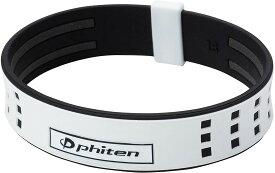 ファイテン(phiten) ブレスレット RAKUWAブレスS DUO ホワイト/ブラック16cm