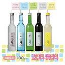 【4/5発売】GOZENSHU9(NINE)よくばり5本セット 御前酒 送料無料 日本酒 純米酒