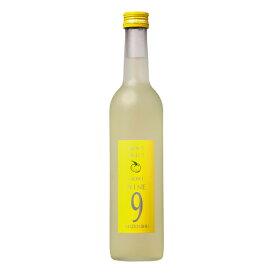 蔵元で女性に大人気 GOZENSHU9(NINE)ゆず酒 イエローボトル 500ml  やさしい甘み 御前酒 岡山県産柚子酒 母の日 父の日 ギフト