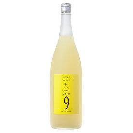 蔵元で女性に大人気 GOZENSHU9(NINE)ゆず酒 イエローボトル 1800ml やさしい甘み 御歳暮 岡山県産柚子酒 母の日 父の日 ギフト