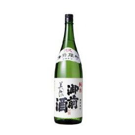 御前酒 純米 美作(みまさか)1800ml 広島国税局優等賞受賞酒【日本酒/純米/辛口】
