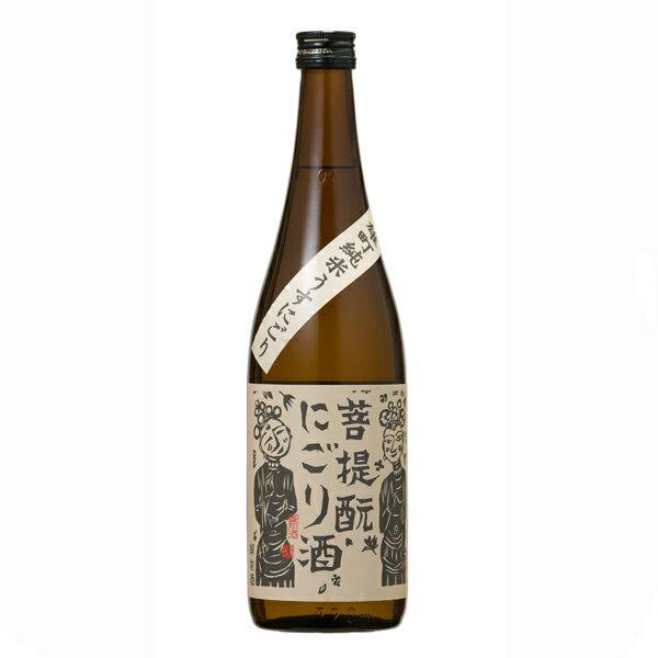 【予約受付中/3月下旬出荷予定】御前酒 菩提もとにごり酒 720ml 冬季限定 やや甘口の薄にごり純米酒 幻の酒米雄町使用 日本酒