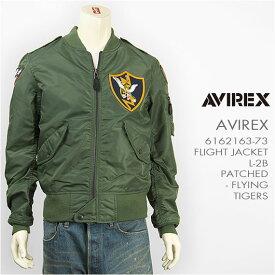AVIREX アビレックス フライトジャケット L-2B パッチド フライングタイガース AVIREX L-2B PATCHED FLYING TIGERS 6162163-73 ミリタリー【送料無料】