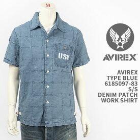 【国内正規品】AVIREX アビレックス タイプブルー デニム パッチワーク シャツ ミリタリー AVIREX S/S TYPE BLUE DENIM PATCHWORK SHIRT 6185097-83【半袖・送料無料】