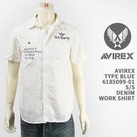 【国内正規品】AVIREX アビレックス タイプブルー デニム ワークシャツ ミリタリー AVIREX S/S TYPE BLUE DENIM WORK SHIRT 6185099-01【半袖・送料無料】
