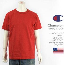 【米国製・国内正規品】Champion チャンピオン メイドインUSA T1011 半袖 Tシャツ 無地 Champion MADE IN USA T1011 US T-SHIRT C5-P301-970