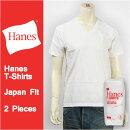 ヘインズ・H5115-010、フロントスタイル