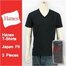 ヘインズ・H5115-090、フロントスタイル