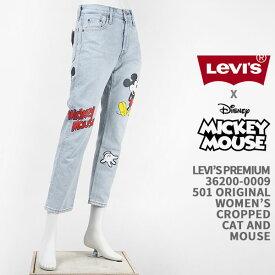 【国内正規品】Levi's リーバイス ミッキーマウス レディース 501 クロップド ボタンフライ デニム LEVI'S x Disney COLLECTION MICKEY MOUSE WOMEN'S PREMIUM 501 CROPPED 36200-0009【プレミアム・オリジナル・BIG E レッドタブ・ジーンズ・送料無料】