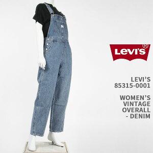 Levi's リーバイス レディース ビンテージ オーバーオール ライトインディゴ LEVI'S WOMEN'S VINTAGE OVERALL 85315-0001【国内正規品/デニム/ジーンズ】