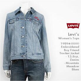 Levi's リーバイス レディース エンブロイダード ボーイフレンド トラッカージャケット デニム マウンテンメドウブルース Levi's Women's Tops Embroidered BF Trucker Jacket 19894-0000 長袖【smtb-tk】