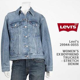 Levi's リーバイス レディース EX ボーイフレンド トラッカー ジャケット デニム LEVI'S WOMEN'S EX BOYFRIEND TRUCKER 29944-0055【国内正規品/Gジャン/アウター/送料無料】