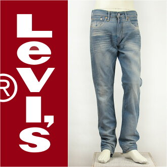 16,508-0313 508 Levis Levi's regulars tapered 11.5oz. denim beach love (bright color) Levi's Classic jeans