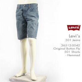 【国内正規品】Levi's リーバイス 501 ボタンフライ ショーツ デニム ミッドユーズド Levi's 501 Jeans 36512-0042【短パン・ジーンズ・送料無料】