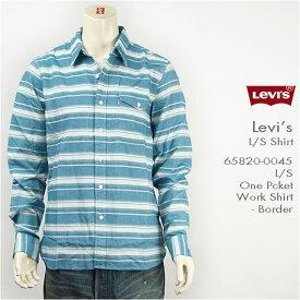 【送料無料】Levi's リーバイス ワンポケット ワークシャツ ボーダー Levi's Shirt 65820-0045 長袖【smtb-tk】