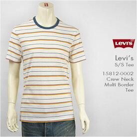 Levi's リーバイス 半袖 クルーネック ボーダーTシャツ マルチカラー Levi's S/S Tee 15812-0002