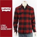 【国内正規品】Levi's リーバイス クラシック ワーカーシャツ チェック Levi's Shirt 19587-0063 【コットンフランネル・長袖・送料無料】