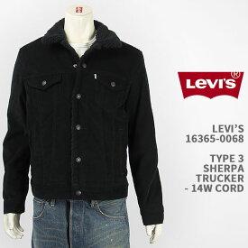 Levi's リーバイス タイプ3 シェルパ トラッカー ジャケット 14Wコーデュロイ LEVI'S TYPE 3 SHERPA TRUCKER 16365-0068【国内正規品・Gジャン・アウター・送料無料】