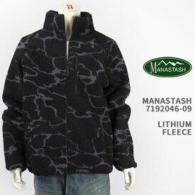 Manastash マナスタッシュ リチウム ボア フリース ジャケット MANASTASH LITHIUM FLEECE 7192046-09【国内正規品・アウター・アウトドアー・ジャガード・防風・送料無料】