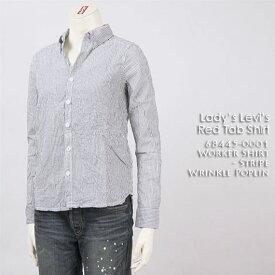 【送料無料】レディース・リーバイス ワーカーシャツ / ストライプリンクルポプリン ( Lady's Levi's Original 68445-0001 )【smtb-tk】