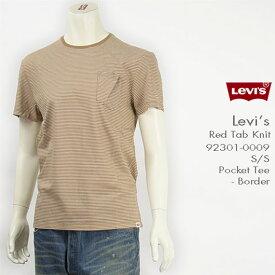 Levi's リーバイス 半袖ポケットTシャツ ボーダー Levi's Red Tab Knit 92301-0009