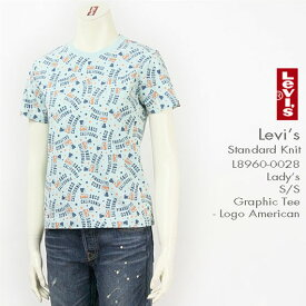 レディース・リーバイス・スタンダード 半袖グラフィックTシャツ(ロゴ・アメリカン) / レギュラーフィット ( Lady's Levi's Standard Knit L8960-0028 )
