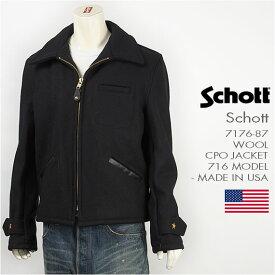 【送料無料】【米国製】Schott ショット ウール・CPOジャケット SCHOTT 716 MODEL WOOL CPO JACKET 7176-87 【ジャケット】【smtb-tk】