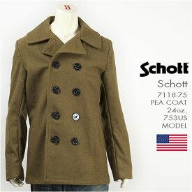 【国内正規品・米国製・送料無料】Schott ショット ピーコート メルトンウール オリーブ SCHOTT 753US MODEL PEA COAT 24oz. 7118-75 ジャケット【smtb-tk】