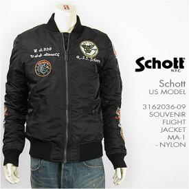 【米国モデル・国内正規品】Schott ショット スーベニア MA-1 フライトジャケット ナイロン Schott SOUVENIR MA-1 NYLON FLIGHT JACKET 3162036-09 【スカジャン・ミリタリー・送料無料】