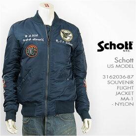 【米国モデル・国内正規品】Schott ショット スーベニア MA-1 フライトジャケット ナイロン Schott SOUVENIR MA-1 NYLON FLIGHT JACKET 3162036-87 【スカジャン・ミリタリー・送料無料】