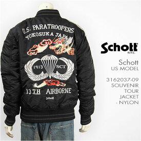 【米国モデル・国内正規品】Schott ショット スーベニア ツアージャケット ナイロン Schott NYLON SOUVENIR TOUR JACKET 3162037-09 【スカジャン・ミリタリー・送料無料】