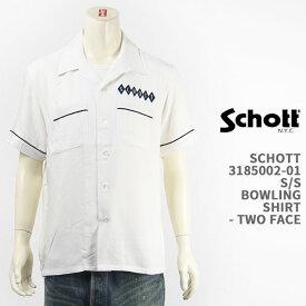 【国内正規品】Schott ショット レーヨン ボーリングシャツ 刺繍 Schott BOWLING SHIRT TWO FACE 3185002-01【半袖・送料無料】