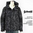 【国内正規品】Schott ショット ツートーン シュノーケル ダウンパーカー ジャケット Schott 2 TONE SNORKEL DOWN PARKA 3182012-99【カモ・マウンテン・送