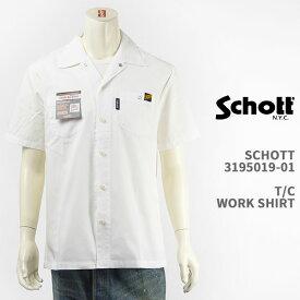 Schott ショット T/C ワークシャツ SCHOTT SS TC WORK SHIRT 3195019-01【国内正規品・半袖・送料無料】