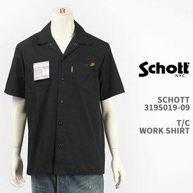 Schott ショット T/C ワークシャツ SCHOTT SS TC WORK SHIRT 3195019-09【国内正規品・半袖・送料無料】