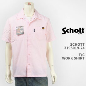 Schott ショット T/C ワークシャツ SCHOTT SS TC WORK SHIRT 3195019-24【国内正規品・半袖・送料無料】