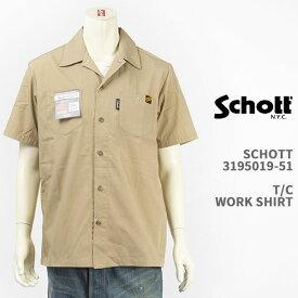 Schott ショット T/C ワークシャツ SCHOTT SS TC WORK SHIRT 3195019-51【国内正規品・半袖・送料無料】