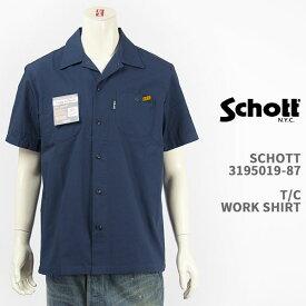 Schott ショット T/C ワークシャツ SCHOTT SS TC WORK SHIRT 3195019-87【国内正規品・半袖・送料無料】