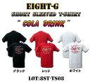 "Eight-G(エイトG)ショートスリーブTシャツ ""COLA DRINK"" 8ST-TS082015年タイプ当店水洗い8ST-TS08-COLA DRINK-15SS【クリックポス…"