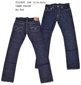 旧タイプ 「ステッチ」「赤タブ付き」FULLCOUNT(フルカウント)Lot1109NARROW STRAIGHTスーパータイトストレートワンウォッシュ済みFL-1109-WAジーンズ メンズ ストレート アメカジ デニム 男性