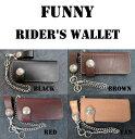 FunnyRider'sWalletプレーンTypefn-RW-50c 財布 ウォレット 本革 革 皮 新品 ファニー
